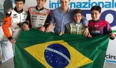 فيليبي ماسا يدعم السائقين البرازيليين الشباب