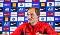 توخيل: لست قلقا قبل مواجهة ريال مدريد وسعيد من اجل نيمار