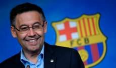 بارتوميو أراد كاين في برشلونة قبل الانتقال الى لاوتارو