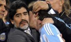 مارادونا يطالب ميسي بالعودة الى المنتخب ويؤكد انه لم يتكلم عنه بالسوء