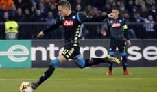 تشيلسي يعود بفوز صعب امام مالمو وانتصار فالنسيا ونابولي وفياريال