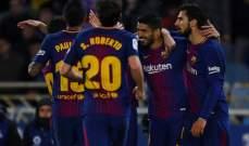 برشلونة يعود من بعيد ويقهر ريال سوسييداد برباعية
