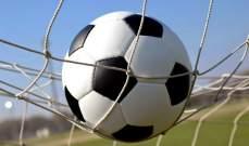فيديو: هدف رائع في دوري الهواة بإنكلترا