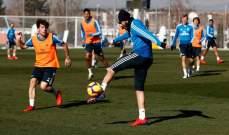 ريال مدريد ينهي استعداداته للديربي