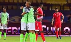 هدف نيجيريا في مرمى تونس