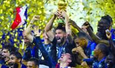 355 الف يورو لكل لاعب في صفوف بطل العالم