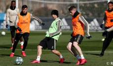 ريال مدريد ينهي تدريباته بغياب اسينسيو وهازارد