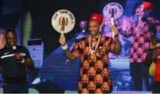 تيري هنري يتوج ملكا لنيجيريا