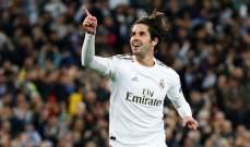 ريال مدريد يعلن غياب ايسكو عن الحصص التدريبية