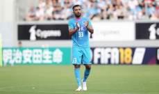 جوان العمري يدخل التاريخ ويصبح اول لاعب لبناني يسجل هدفا بالدوري الياباني