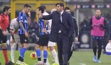 روما والإنتر ينتظران قرار الويفا حول مباراتهما في الدوري الاوروبي