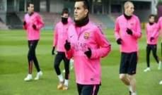 برشلونة يتابع تحضيراته  لمباراة قرطبة