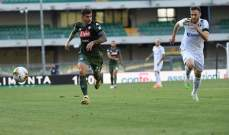 الكالتشيو: نابولي يخطف الفوز من فيرونا وإنتصار قاتل لكالياري امام سبال