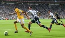 الدوري المكسيكي: تعادل تيغريس ومونتيري