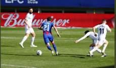 الليغا: ايبار يخطف تعادل ثمين امام متذيل الترتيب نادي هويسكا