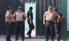 الشرطة البيروفية ترفع الجهوزية لنهائي كوبا ليبرتادوريس