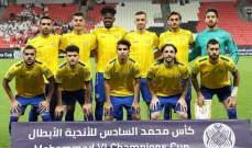 الاتحاد يستضيف الإسماعيلي في كلاسيكو مصري بكأس محمد السادس للأندية الأبطال