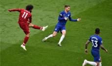 تحديد موعد مباراة ليفربول وتشيلسي في كأس الاتحاد