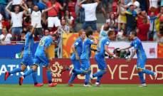 موجز المساء: اوكرانيا بطلة العالم للشباب، الارجنتين تواجه كولومبيا في كوبا اميركا وفوز لبنان على قرغيزستان