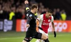 الاتحاد الهولندي يصدم الكمار ويصدّق على الترتيب النهائي للدوري