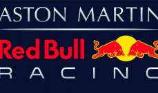 أستون مارتن ستقرر دخولها في الفورمولا 1 في بداية 2019