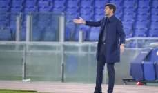 فونسيكا:  أتوقع أن تكون مباراة صعبة أمام فيورنتينا