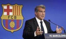 برشلونة يحسم موقفه النهائي من مستقبل ديمبيلي