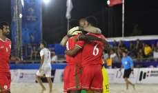 كأس آسيا للكرة الشاطئية: عمان تتخطى ايران بشق الانفس