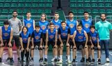 سلة: دوري جونيور NBA-LAU في كرة السلة  نصف النهائي السبت والنهائي الأحد