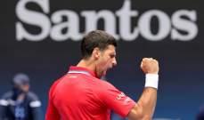 بطولة أستراليا المفتوحة: من يستطيع ايقاف سعي ديوكوفيتش للقب تاسع؟