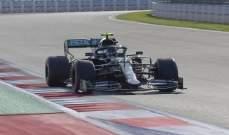 تسجيل أكبر عدد إصابات بكورونا في بطولة الفورمولا ليلة عودة الجمهور