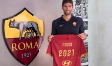 رسمياً: روما يمدد عقد فازيو