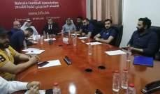 إنعقاد الإجتماع الفني لمباراة العهد اللبناني والمنامة البحريني