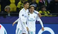 مودريتش: ريال مدريد يفتقد لرونالدو وأهدافه