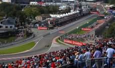التنافس بين هولندا وبلجيكا في الفورمولا 1 قد بدأ