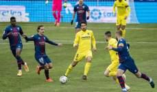 الليغا: هويسكا يجرّ فياريال الى تعادل مرير ليحرمه من مزاحمة برشلونة على المركز الثالث