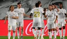 الماركا: ريال مدريد لن يعدل سياسة تجديد عقود لاعبيه