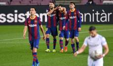 برشلونة يحتفي بمسيرته في الدوريات الاوروبية