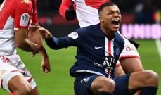 قرارات صائبة من حكام مباريات الدوريات الأوروبية الكبرى