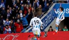الليغا: ريال سوسيداد يحسم قمة الباسك امام غريمه بلباو