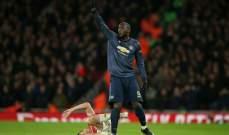 لوكاكو يعترف بالقتال من أجل مكانه في مانشستر يونايتد