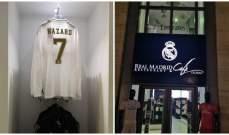 قميص هازارد رقم 7 يعرض للبيع في متجر ريال مدريد في دبي
