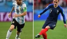 التشكيلة الرسمية لقمة فرنسا والارجنتين