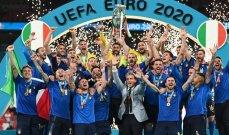 موجز الصباح: ايطاليا تحقق لقب يورو 2020 بعد انتظار 53 عاما وميلووكي باكس يقلص الفارق مع الصانز