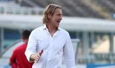 تورينو يعلن بشكل رسمي عن تعيين المدرب الجديد