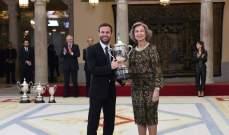تكريم خوان ماتا في القصر الملكي في مدريد