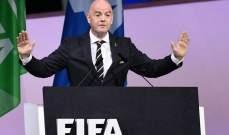 البرلمان السويسري يعيّن مدعي خاص للتحقيق مع رئيس الفيفا