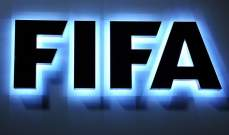 الفيفا يعاقب المكسيك وصربيا على خلفية احداث في كأس العالم
