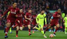 بطولة إسبانيا: برشلونة يعود الى كامب نو يجر أذيال الخيبة القارية