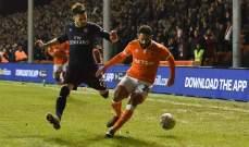 كأس الاتحاد الانكليزي: شباب ارسنال يضربون بلاكبول بثلاثية وتأهل بريستول